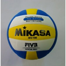 Mikasa Volleyball ISV 100 Multi Colour Offical FiVB