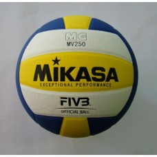 Mikasa Volleyball MV 250 Multi Colour Offical FiVB
